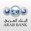Arabi-Mobile