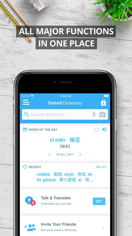 Oxford Chinese Dictionary 2017 screenshot-0
