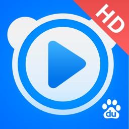 百度视频HD-高清电影电视剧观看平台