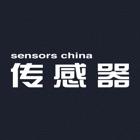 传感器Sensors China icon