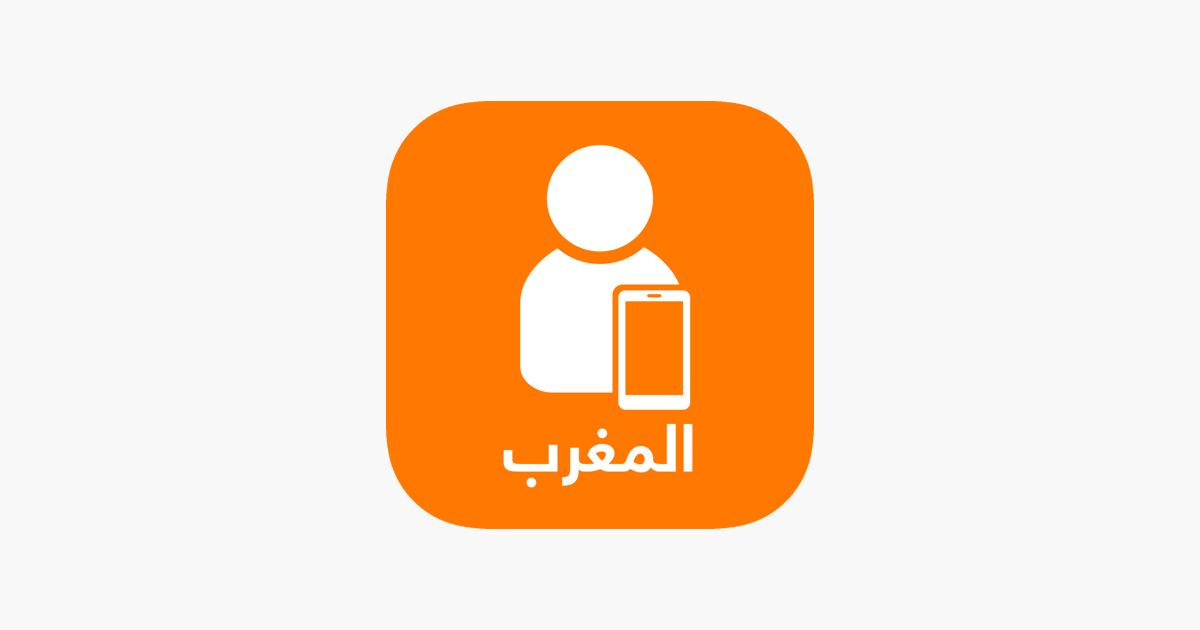 Orange et moi Maroc on the App Store 3a6c4434d72