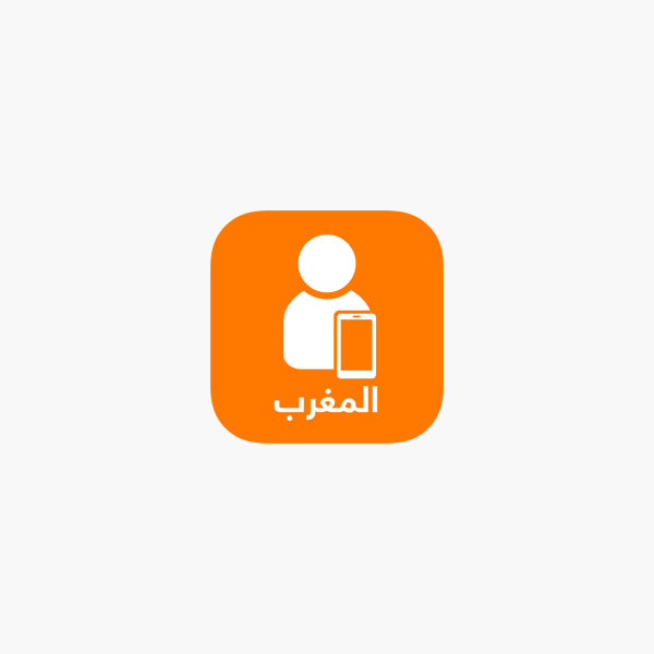 Orange et moi Maroc dans l App Store 2bacddf1992