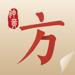中医方剂-中医人的方剂检索知识库