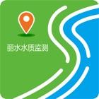 丽水市水文站野外采样管理系统 icon
