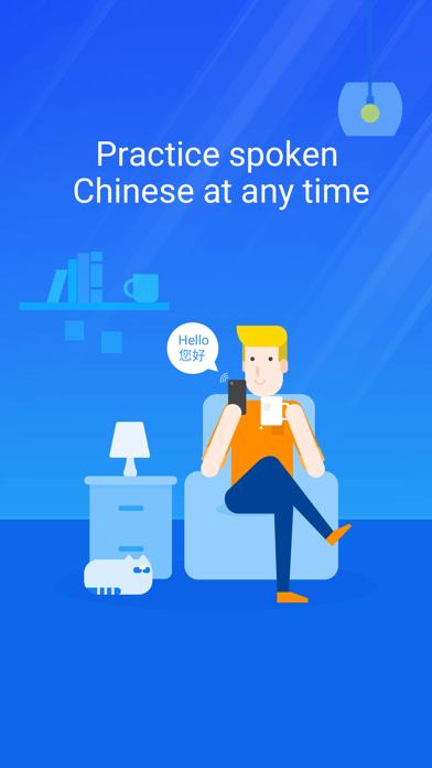 AI Translator - Chinese & English Voice Translatorのおすすめ画像5