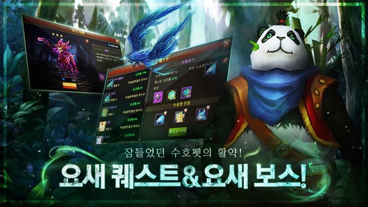 뮤오리진 screenshot-1