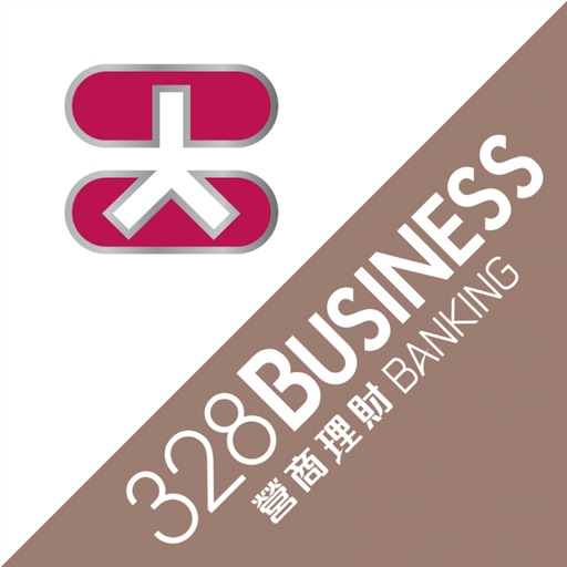328 Business Mobile Banking