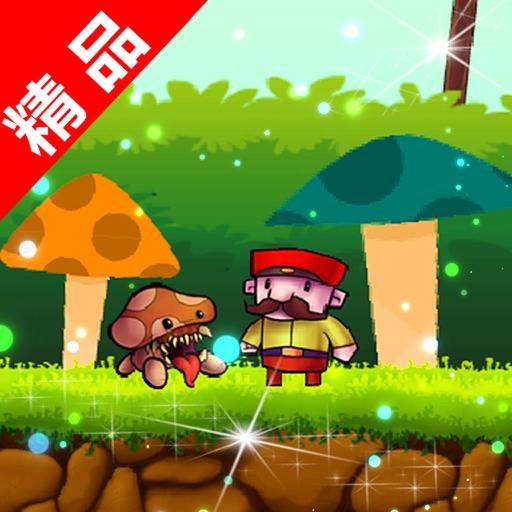 超级玛雅冒险归来:冒险探险游戏