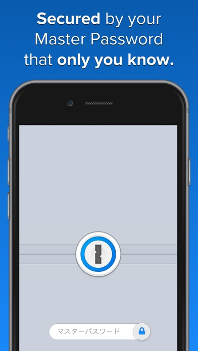 1Password - Password Managerスクリーンショット