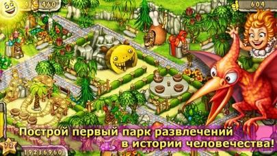 Первобытный парк развлечений Скриншоты3
