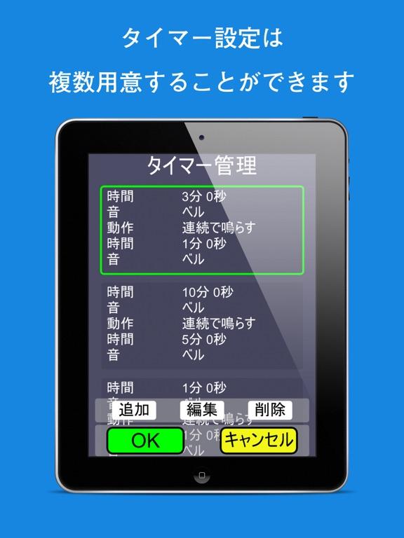 https://is1-ssl.mzstatic.com/image/thumb/Purple128/v4/59/72/d9/5972d9bb-0c13-36db-6f8d-c1da7ef5ae80/source/576x768bb.jpg