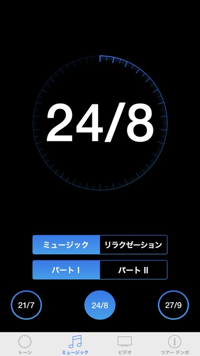ツアーテンポゴルフ screenshot1