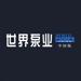 32.世界泵业-中国版World Pumps China