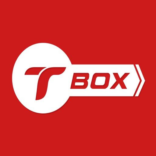T-BOX 전자식 보관함