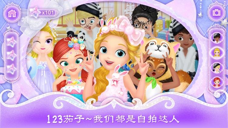 莉比小公主的疯狂派对夜-睡衣派对 screenshot-3