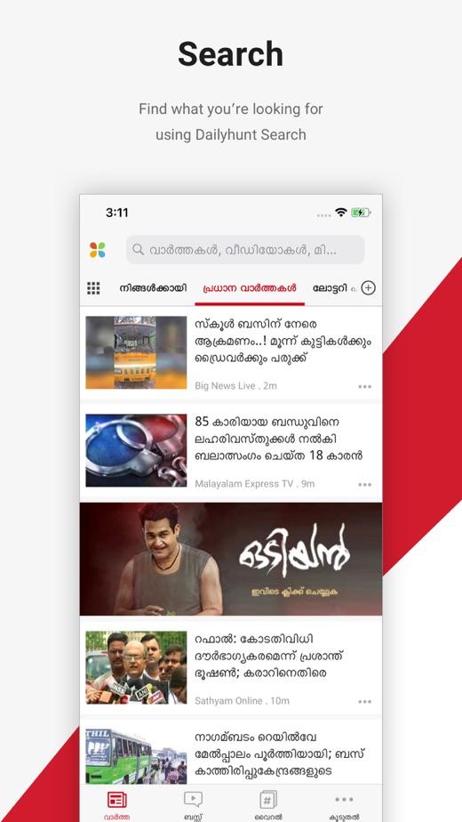 Dailyhunt (Formerly NewsHunt)】版本记录- iOS App版本更新记录 版本号