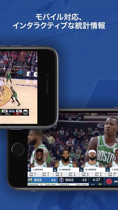 NBA App ScreenShot2