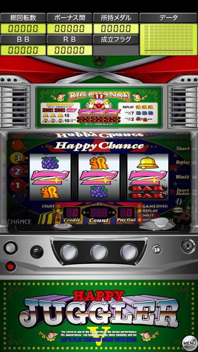ハッピージャグラーVⅡのスクリーンショット3