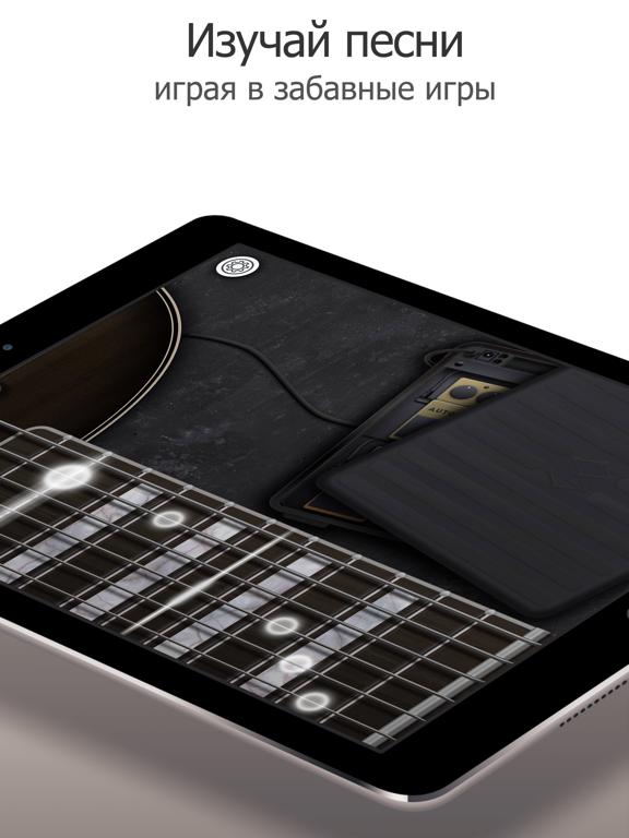 Гитара: Аккорды, Песни, Музыка Скриншоты9