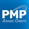 PMP Arabic Orbits