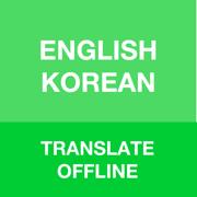 Korean Translator - Offline English Dictionary