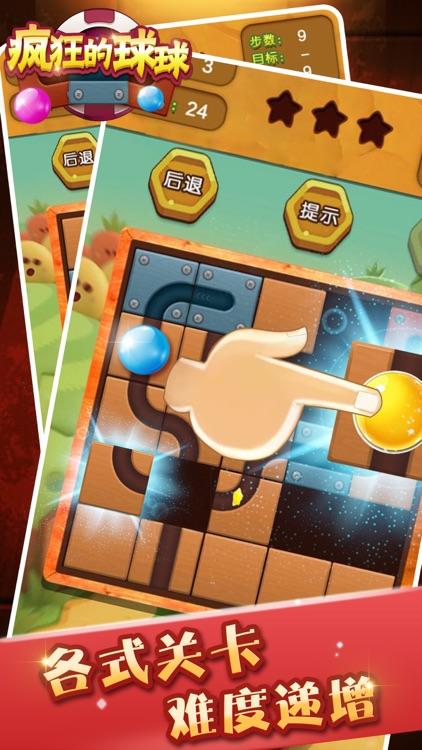 游戏 - 拼图谜题发烧友 screenshot-3