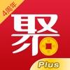 聚爱财Plus—国资系互联网金融平台
