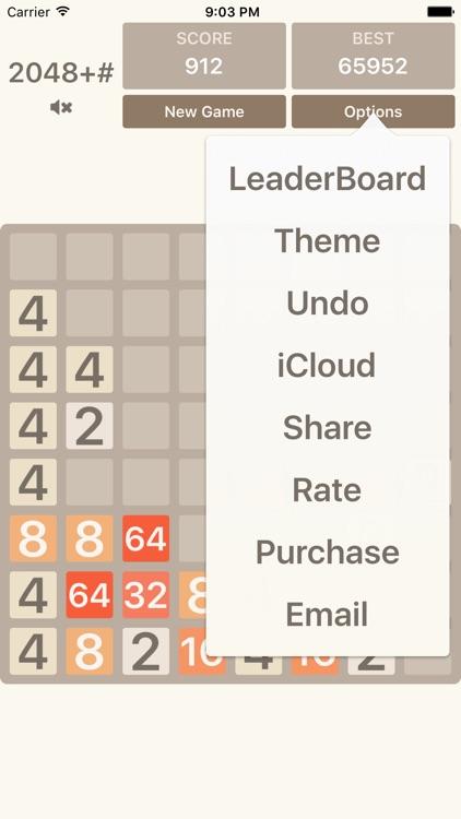 2048+# screenshot-4