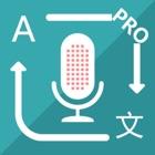 对话翻译Pro icon