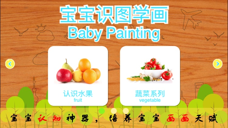 The baby drawing painting