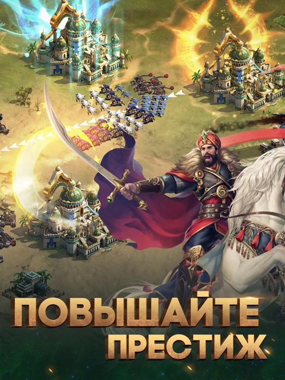 Скачать Conquerors: Золотой век