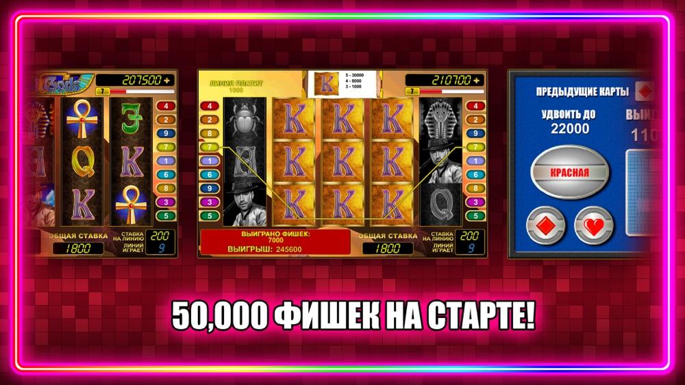 смотреть онлайн фильм казино бесплатно без регистрации