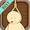 Hangman for iPad - The Best