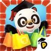 Dr. Pandaタウン: モール