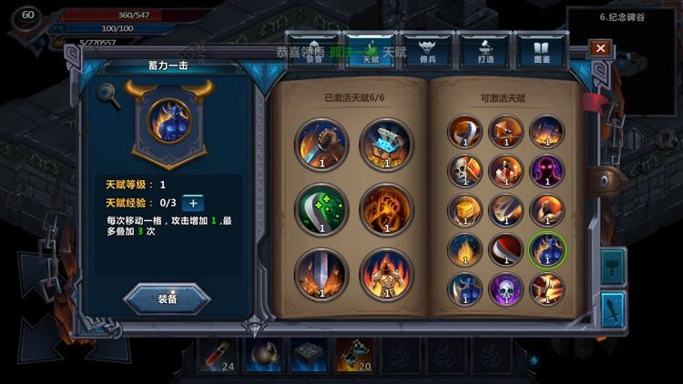 城堡传说-自由探索冒险单机游戏 screenshot-3