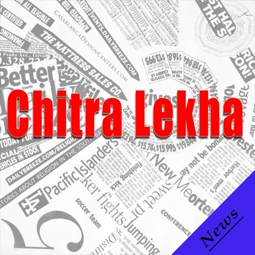Chitra lekha News Live Update