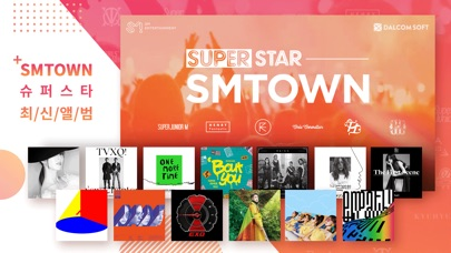SuperStar SMTOWN for Windows