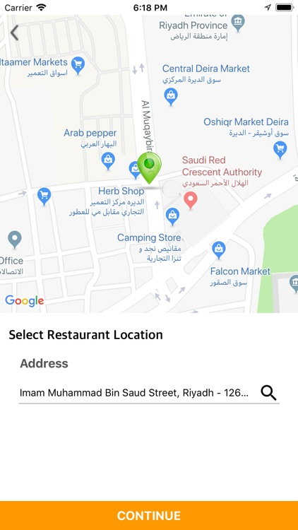 FoodTaxi - Food Ordering App