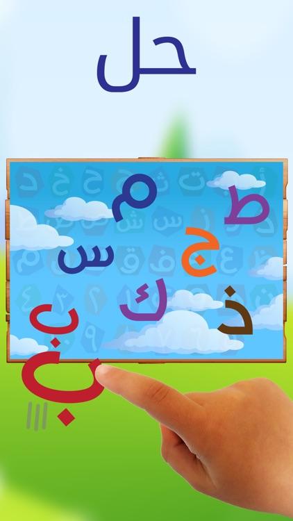 First Words: Arabic For Kids screenshot-3
