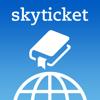 skyticket 観光ガイド