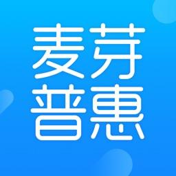 麦芽普惠-手机借钱信用贷款app