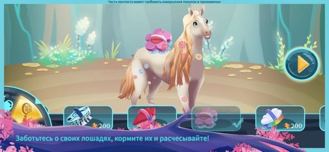 Лошадки гонки игра онлайн игры онлайн гонки бесплатные 3д