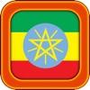 Amharic Travel Phrases