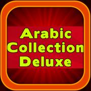 Learn Arabic Language - Deluxe Bundle