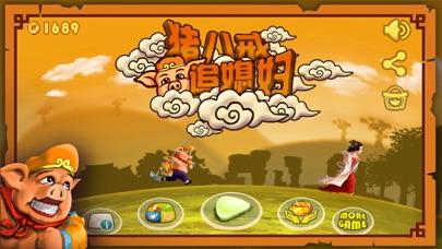 Kungfu Pigsy - endless runner screenshot two