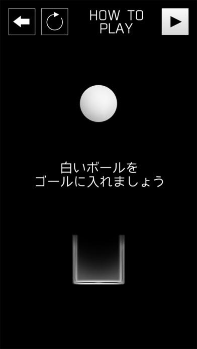 簡単脳トレ 物理パズルゲーム  LINE SHOOTER紹介画像2