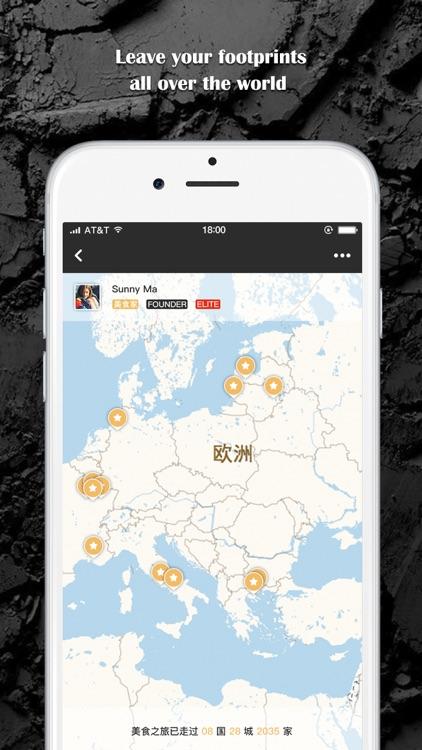 熊觅 - 探索全世界最新奇的生活 screenshot-4