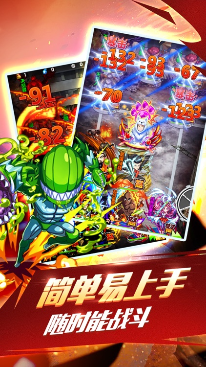 神拳披风侠-二次元卡牌策略手游 screenshot-3