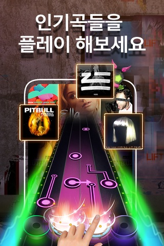 Beat Fever: Music Rhythm Game screenshot 1