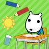 タブレット授業支援(生徒) -授業をスムーズに進行するツール